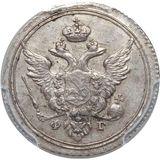 10 копеек 1804, серебро (Ag 868) — Александр I, фото 1