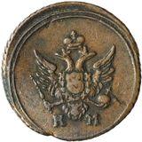 Деньга 1804, медь — Александр I, фото 1