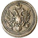 Полушка 1804, медь — Александр I, фото 1
