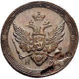 2 копейки 1805, медь — Александр I, фото 1