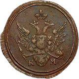 Полушка 1805, медь — Александр I, фото 1
