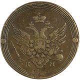 2 копейки 1807, медь — Александр I, фото 1