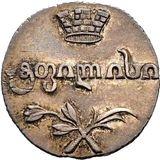 Абаз 1807, серебро (Ag 917) — Александр I, фото 1