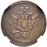Полушка 1807, медь — Александр I, фото 1