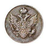 10 копеек 1808, серебро (Ag 868) — Александр I, фото 1
