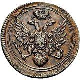 Полушка 1808, медь — Александр I, фото 1
