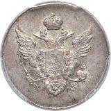 10 копеек 1809, серебро (Ag 868) — Александр I, фото 1