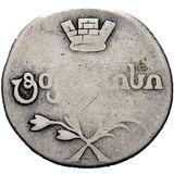 Двойной абаз 1810, серебро (Ag 917) — Александр I, фото 1