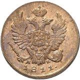 Деньга 1811, медь — Александр I, фото 1
