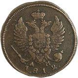 Деньга 1812, медь — Александр I, фото 1