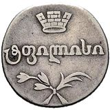 Двойной абаз 1814, серебро (Ag 917) — Александр I, фото 1