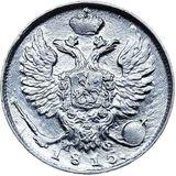 10 копеек 1815, серебро (Ag 868) — Александр I, фото 1