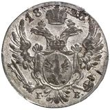 10 грошей 1816, серебро (Ag 194) — Александр I, фото 1