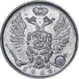 10 копеек 1816, серебро (Ag 868) — Александр I, фото 1