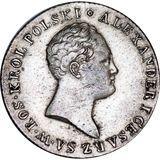 2 злотых 1816, серебро (Ag 593) — Александр I, фото 1