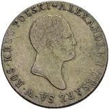 2 злотых 1817, серебро (Ag 593) — Александр I, фото 1