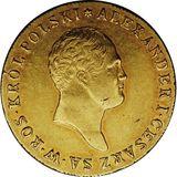 50 злотых 1817, золото (Au 917) — Александр I, фото 1