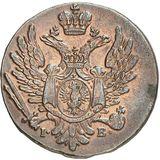 1 грош 1818, медь — Александр I, фото 1