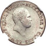 1 злотый 1818, серебро (Ag 593) — Александр I, фото 1