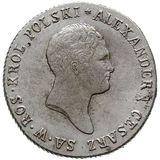 2 злотых 1818, серебро (Ag 593) — Александр I, фото 1