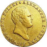 25 злотых 1818, золото (Au 917) — Александр I, фото 1