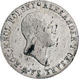 1 злотый 1819, серебро (Ag 593) — Александр I, фото 1