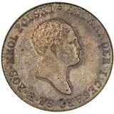 2 злотых 1819, серебро (Ag 593) — Александр I, фото 1