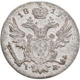 5 грошей 1819, серебро (Ag 194) — Александр I, фото 1