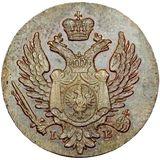 1 грош 1820, медь — Александр I, фото 1