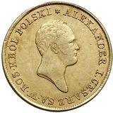 50 злотых 1820, золото (Au 917) — Александр I, фото 1