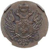 1 грош 1821, медь — Александр I, фото 1