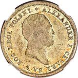 2 злотых 1821, серебро (Ag 593) — Александр I, фото 1