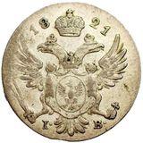 5 грошей 1821, серебро (Ag 194) — Александр I, фото 1
