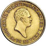 50 злотых 1821, золото (Au 917) — Александр I, фото 1