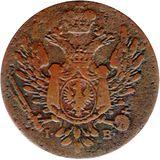1 грош 1822, медь — Александр I, фото 1