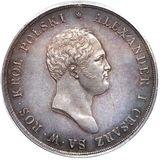 10 злотых 1822, серебро (Ag 868) — Александр I, фото 1