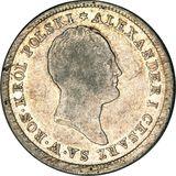 2 злотых 1822, серебро (Ag 593) — Александр I, фото 1
