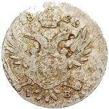 5 грошей 1822, серебро (Ag 194) — Александр I, фото 1