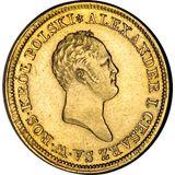50 злотых 1822, золото (Au 917) — Александр I, фото 1
