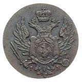 1 грош 1823, медь — Александр I, фото 1