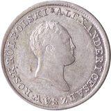 1 злотый 1823, серебро (Ag 593) — Александр I, фото 1