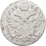10 грошей 1823, серебро (Ag 194) — Александр I, фото 1