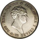 10 злотых 1823, серебро (Ag 868) — Александр I, фото 1