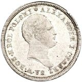 2 злотых 1823, серебро (Ag 593) — Александр I, фото 1