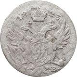 5 грошей 1823, серебро (Ag 194) — Александр I, фото 1