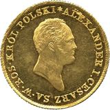 50 злотых 1823, золото (Au 917) — Александр I, фото 1