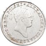 1 злотый 1824, серебро (Ag 593) — Александр I, фото 1