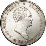 10 злотых 1824, серебро (Ag 868) — Александр I, фото 1