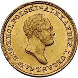 25 злотых 1824, золото (Au 917) — Александр I, фото 1