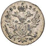 5 грошей 1824, серебро (Ag 194) — Александр I, фото 1